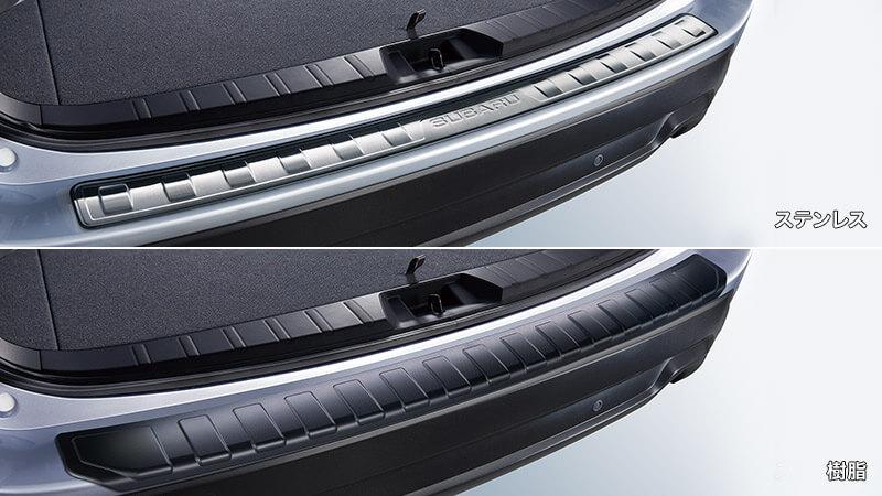 【スバル フォレスター アクセサリーサイト】カーゴステップパネル(ステンレス/樹脂)説明