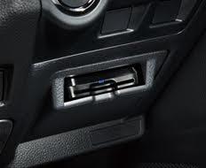 ETCビルトインカバー・ETC/ITS車載器ビルトインカバー