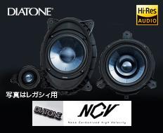 DIATONE スピーカーセットG300
