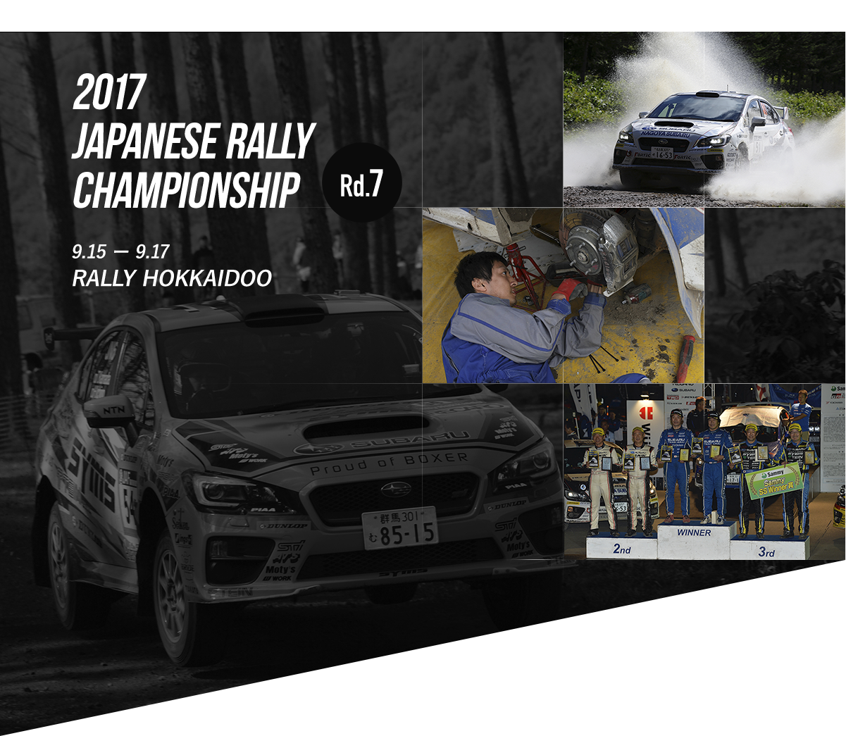 2017 JAPANESE RALLY CHAMPIONSHIP Rd.7 9.15-17 RALLY HOKKAIDO Supported by Sammy