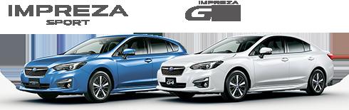 NEWインプレッサ スポーツワゴン/NEWインプレッサ G4