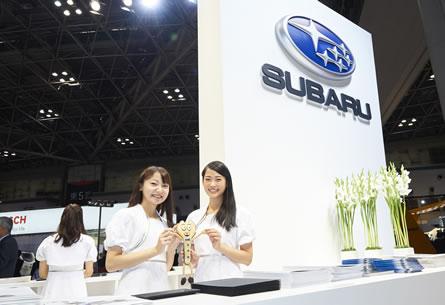 Webカートピア 2015年12月号 特集ダイジェスト Subaru