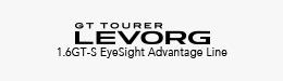 LEVORG 1.6GT-S EyeSight Advantage Line
