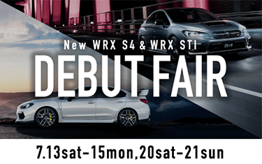 New WRX S4 & WRX STI DEBUT FAIR