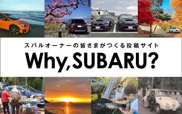 Why, SUBARU?