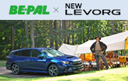 BE-PAL×NEW LEVORG