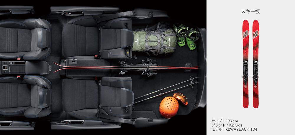 荷室フロア長(後席シート倒し時)1632mm *後席シートバック背面前端〜荷室ボード後端までの数値。