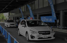 SUBARU SAFETY DRIVERS SCHOOL SUPPORTED by 日の丸自動車学校