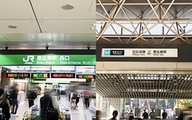 JR西口・東京メトロ日比谷線からお越しの方 順路1