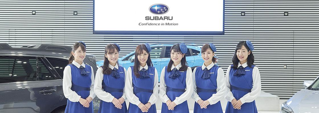 Subaru Stars