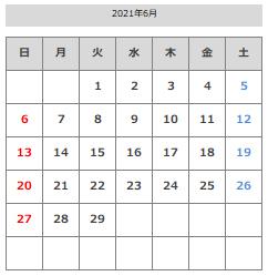 6月の休館日のカレンダー