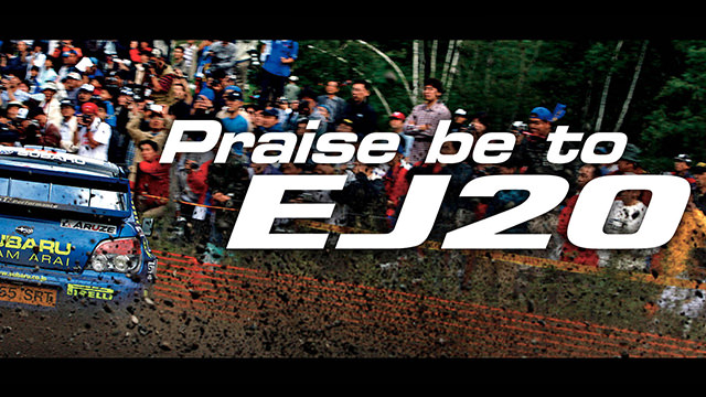 Praise be to EJ20